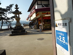 Waders required in less than two centuries (Stop carbon pollution) Tags: japan  honshuu  hiroshimaken  miyajima