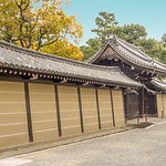 One of the buildings surrounding the imperial palace in Kyoto, Japan thumbnail