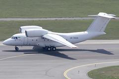 Motor Sich Aviakompania Antonov 74 TK-200 UR-74026 (c/n 36547096919) (FNF_VIENNA - Vienna-Aviation.net) Tags: vienna wien airport motor flughafen 74 vie sich antonov schwechat loww an74 aviakompania urreg ur74026