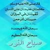 #UAE #انستقرام #GoodMorning #Good_Morning #صباح_الخير #AbuDhabi #Abu_Dhabi #DXB #Dubai #صور #alain #الله #emirates #الخليج #الامارات #السعودية #الكويت #MyDubai #صباح_النور #البحرين #ابوظبي #دبي #العين #الرياض #اذكار #صباح #likeforlike #الله #photooftheday (abdulrak55) Tags: dubai ابوظبي الامارات goodmorning الله اذكار الخليج emirates انستقرام iphoneography دبي mydubai السعودية photooftheday صباح العين عربفوتو الرياض الكويت alain likeforlike البحرين abudhabi صباحالخير صور صباحالنور uae dxb