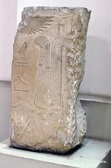 Ancient Relief (konde) Tags: ancientegypt crown relief cairomuseum hieroglyphs