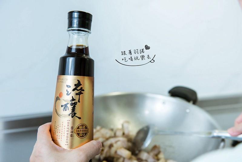 非基因改造淬釀醬油09