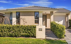 64 Angelwing Street, The Ponds NSW
