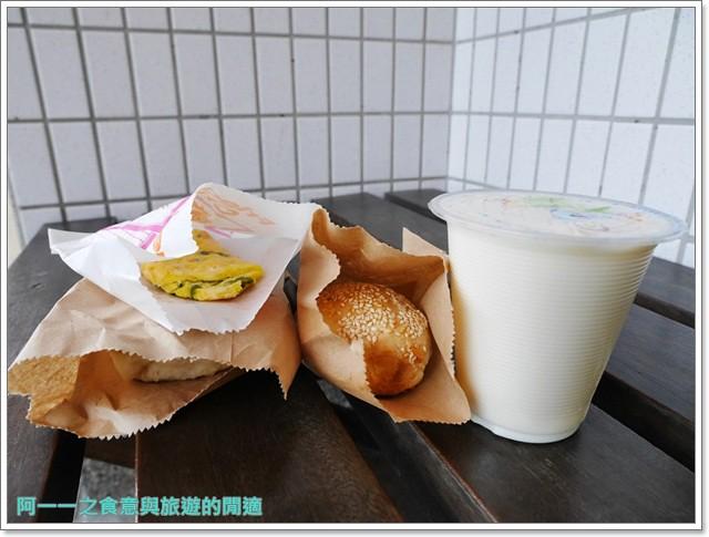 新店捷運七張站美食姑媽早餐店發麵餅福滿溢黑砂糖剉冰image010