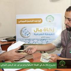 (emaar_alsham) Tags: eid syria ramadan iftar syrian  zakat  emaar            emaaralsham