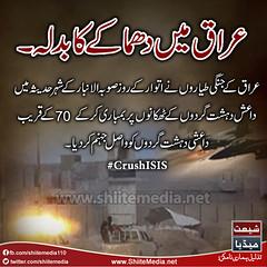 70           #CrushISIS #No2ISIS (ShiiteMedia) Tags: pakistan 70 shiite             shianews     shiagenocide shiakilling  shiitemedia shiapakistan mediashiitenews        crushisis     no2isisshia