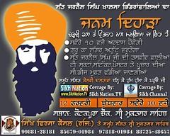 1656001_647073528687019_1588231096_n (sikhvirsacouncil) Tags: sikh sikhi sikhvirsa sikhvirsacouncil sahib sant sikhsadbhawnadal singh save shaheed strike bhindranwale turban punjab charsahibzade
