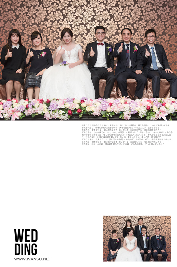 29110014563 ffcbf7dcb1 o - [台中婚攝]婚禮攝影@金華屋 國豪&雅淳
