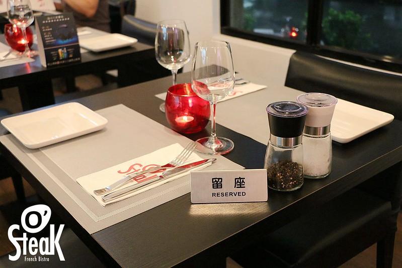 永康街牛排O'Steak Taipei73