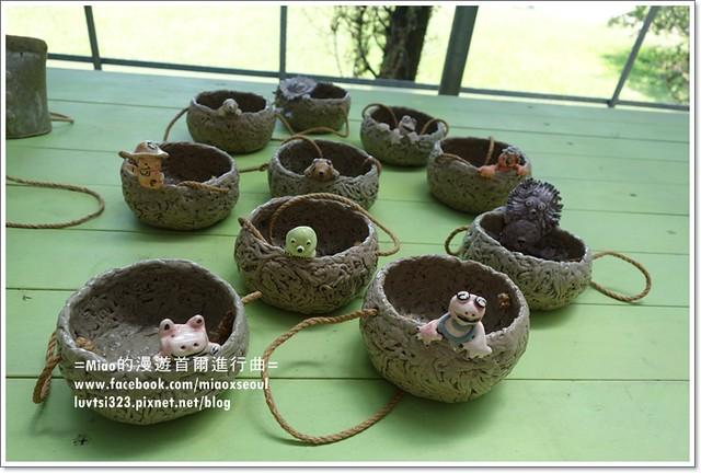 벽초지문화수목원59