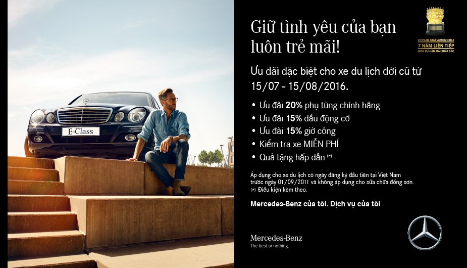 Chương trình ưu đãi đặc biệt dành cho xe Mercedes-Benz lăn bánh trên 5 năm