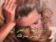 XV . Subtitle (My Eye) Tags: subtitle بيت بوخالد مسلسل دراما الخليج حياة ١٩٨٠ drama العيش life love tv