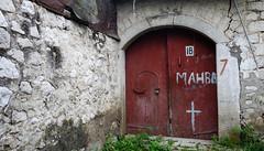 Shushi House Door (Kachangas) Tags: armenia nagorno karabakh nagoronokarabakh artsakh armenian stepanakert shushi shusha caucasus war conflict azeribaijan