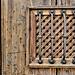 Rejilla de madera
