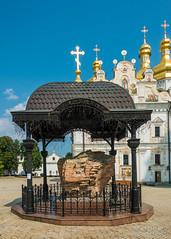 _DSC0706 (mgarin73) Tags: kievpechersklavra kyiv ukraine  kyivcity ua