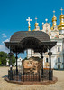 _DSC0706 (mgarin73) Tags: kievpechersklavra kyiv ukraine україна kyivcity ua