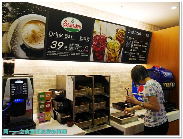 板橋新埔捷運站美食三猿廣場薩莉亞義式料理披薩義大利麵平價聚餐阿一一image029