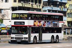KMB DENNIS DRAGON 12m (with Duple Metsec)-HU7803 (nood;e) Tags: kmb dennis dragon duplemetsec 3ad hk bus hu7803