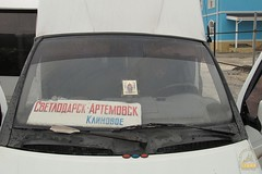 59. The refugees from Debaltsevo and Horlovka. April 18, 2015 / Беженцы из Дебальцево, Горловки. 18 апреля 2015 г.