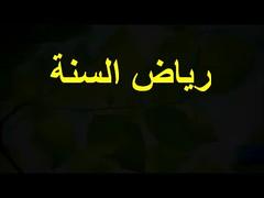 {    }      (khafafiche2012) Tags:   charif hadithe
