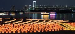 Paper Lanterns Festival at Odaiba (seiji2012) Tags: lantern rainbowbridge odaiba beach