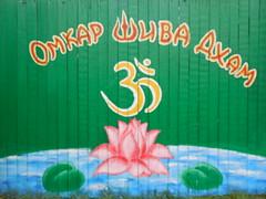 Okunevo, Omsk Region, Siberia (8) (Sasha India) Tags: siberia okunevo omsk omskoblast omskregion travel journey