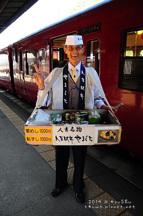 2014伊三郎。新平 (13).jpg