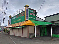 Closed Fruit Stand (sjrankin) Tags: 15july2016 edited yubari hokkaido japan processed filtered building fruitstand melon yubarimelon