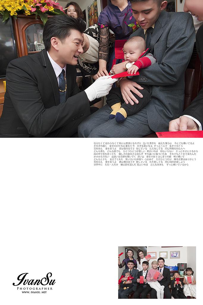 29488757800 74d3a5d3ff o - [台中婚攝] 婚禮攝影@新天地婚宴會館  忠會 & 怡芳