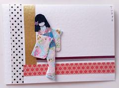 All-purpose handmade card 85 (tengds) Tags: pink blue red white black asian japanese gold card kimono obi dots papercraft japanesepaper washi ningyo handmadecard chiyogami yuzenwashi japanesepaperdoll japanesemotif washidoll origamidoll kimonodoll asianmotif washitape nailartsticker tengds allpurposecard