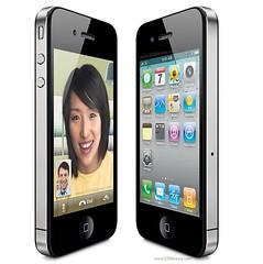 Harga iPhone 4 Dan Spesifikasi Juli 2016 (seputar.kudus) Tags: apple appleiphone4 hargahpiphone iphone iphone4 iphone4series