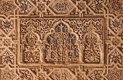 _MG_4331 (Jonatan Cunha) Tags: spain granada andaluzia alhambra alambra erasmus trip vacance travel
