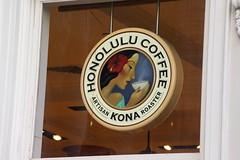 IMG_5114 (C-N, Chen) Tags: waikikibeach  honolulu  hawaii