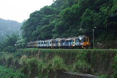 _32 (Taiwan's Riccardo) Tags: color digital 50mm nikon df f14 taiwan fixed nikkor dslr ais 2015  nikonlens