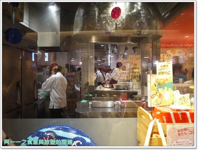 東京台場美食Calbee薯條築地銀だこGINDACO章魚燒image016