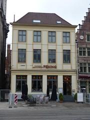 Peking Chinese Restaurant - 31 May 2015 (John Oram) Tags: belgium belgique belgie ghent gent gand chineserestaurant oostvlaanderen eastflanders flandreorientale pekingchineserestaurant 2002p1040992
