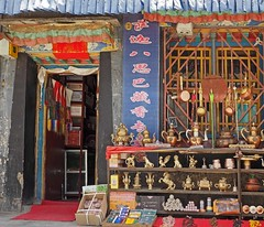 Tibetan Incence Store in SakyaSakya (joeng) Tags: tibet sakya landscape mountain places market building