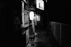 Kyoto, Japan / Kodak TMAX / Nikon FM2 (Toomore) Tags: nikon fm2 kodak tmax iso100 bw wb blackandwhite japan kyoto stphotographia
