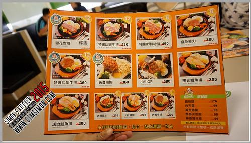 牛排大叔漢口店05.jpg