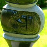Sculpturen Rolduc thumbnail