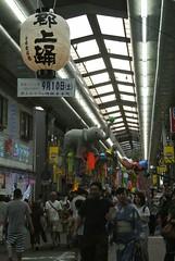nagoya15725 (tanayan) Tags: urban town cityscape aichi nagoya japan nikon j1 shopping street road alley tanabata endoji