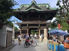 image (Stop carbon pollution) Tags: japan 日本 honshuu 本州 kantou 関東 toukyou tokyo 東京