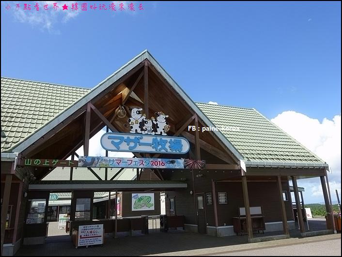 木更津母親牧場 (3).JPG