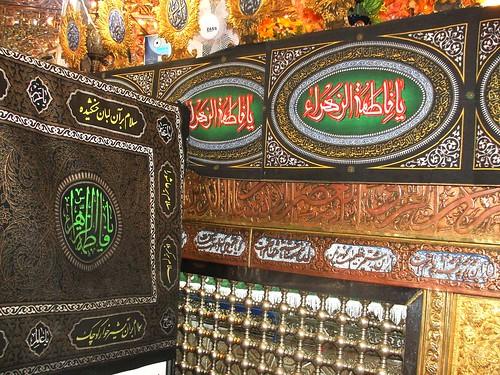 Bibi Shaher Bano Shrine