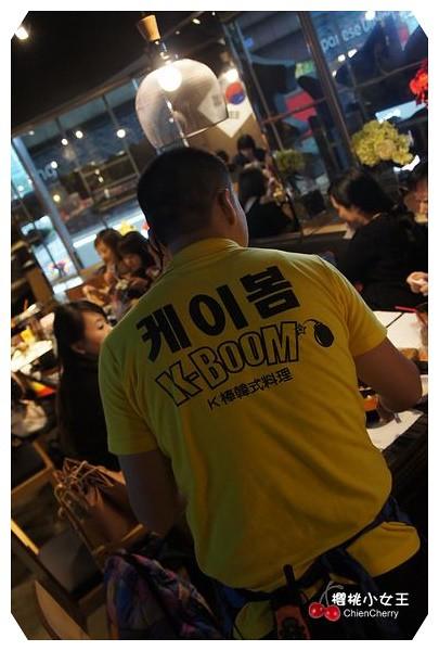 台北車站 韓式料理 北車美食餐廳 K棒韓式料理 KBoomK棒韓式料理 展圓食尚館K棒韓式料理菜單 K-Boom- K棒韓式料理優惠 柚子冰淇淋