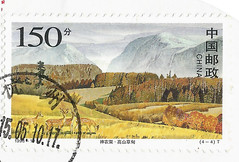 China stamps 神农架 (lyzpostcard) Tags: china stamps postcards hangzhou douban directswap