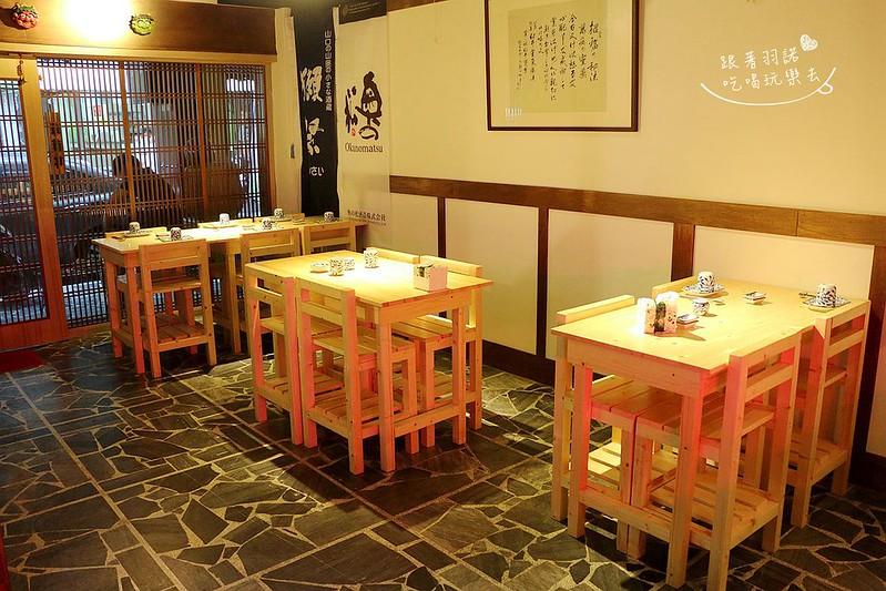 大勝町食堂八德路日本料理062