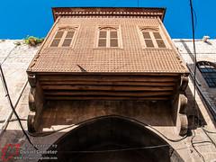 _A236173.jpg (Syria Photo Guide) Tags: aleppo alepporegion city danieldemeter house mamluk oldhouses ottoman syria syriaphotoguide