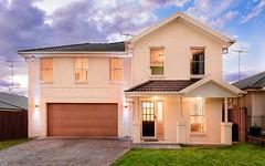 11 Condron Circuit, Elderslie NSW
