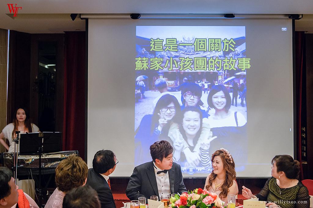 新竹,煙波大飯店,海外婚攝,婚禮紀錄,曹果軒,婚紗,WT,婚攝